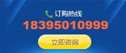 农业灌溉水管订购热线183-9501-0999