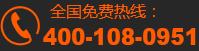 宁夏节水灌溉公司